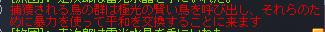 meisouki_1245_NeoRayBird01.PNG