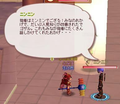 meisouki_1286_Gathering02.JPG