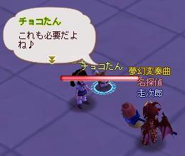 meisouki_1289_Gathering05.JPG