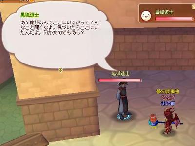 meisouki_1292_Gathering07.JPG
