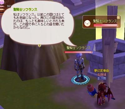 meisouki_1294_Gathering09.JPG
