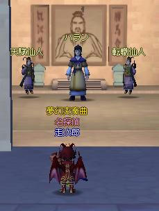 meisouki_1297_Gathering12.JPG