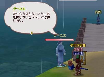 meisouki_1303_Gathering17.JPG