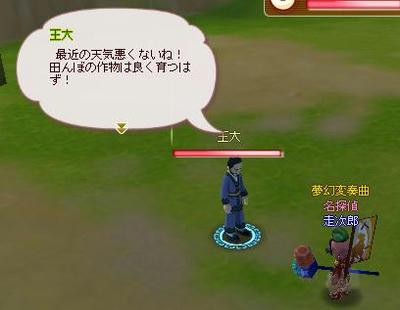 meisouki_1304_Leave03.JPG
