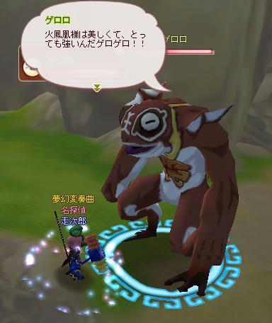 meisouki_1305_Gathering18.JPG