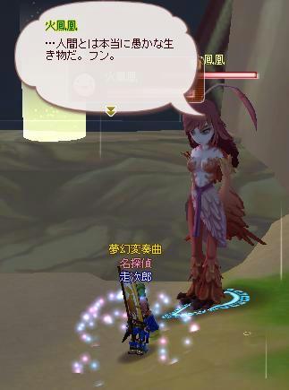 meisouki_1306_Gathering19.JPG