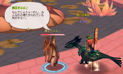 meisouki_1307_Gathering20.JPG