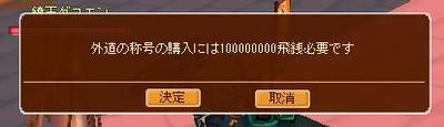 meisouki_1308_Gathering20.5-Brute.JPG