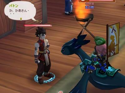 meisouki_1312_Gathering24.JPG