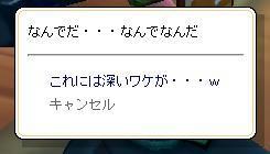 meisouki_1313_Gathering24.5-w.JPG