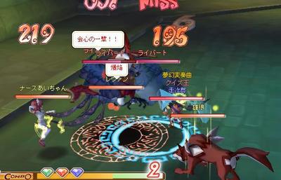 meisouki_1319_MysticTower01.JPG