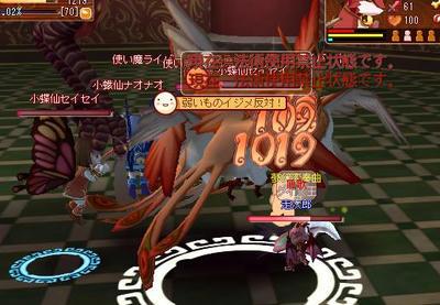 meisouki_1321_MysticTower03.JPG