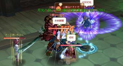 meisouki_1330_MysticTower12.JPG