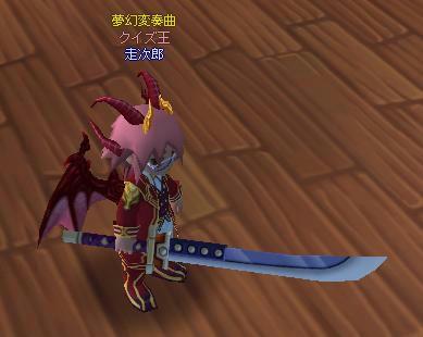 meisouki_1337_NinjaBlade.JPG
