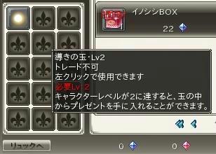 meisouki_1359_Friend.JPG