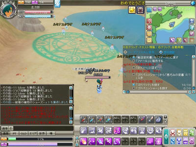 meisouki_1360_DiamondDust01.JPG