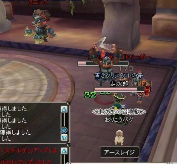 meisouki_1362_IDgodo02.JPG