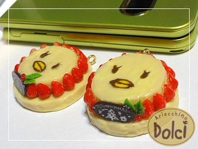 ぴよちゃんケーキ
