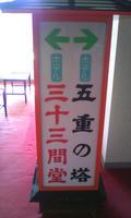 DCF_0037.JPG