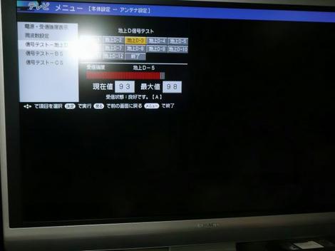 P1080449_640.jpg