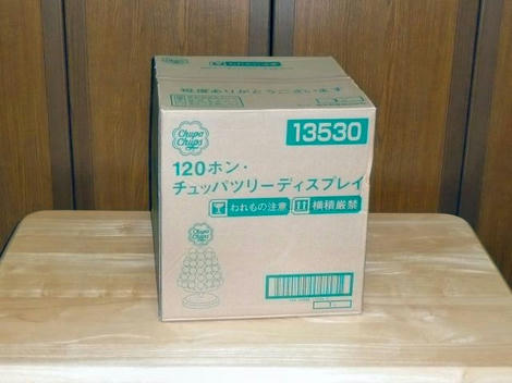 P1110950_640.jpg