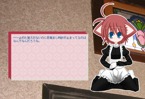maidss.png