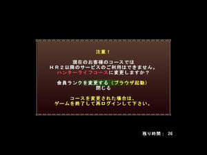 mhf_20100503_213129_089.jpg