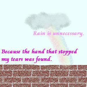 優しい天気雨