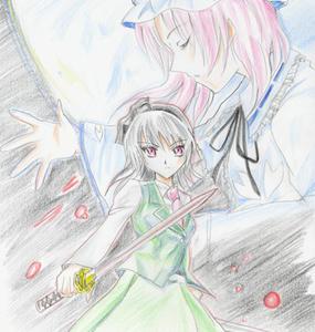 yuyuyoumu2.jpg