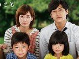 http://www.tv-asahi.co.jp/inu/