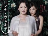 http://www.nhk.or.jp/drama/madonna/