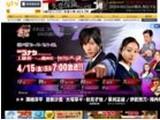 http://www.ytv.co.jp/conan-spdrama/