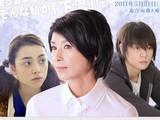 http://www.nhk.or.jp/drama/utage/