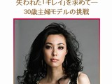 http://www.tv-asahi.co.jp/barasen/