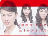 http://www.ntv.co.jp/bull/