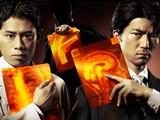 http://www.ktv.jp/dangan/index.html