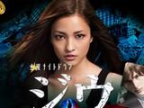http://www.tv-asahi.co.jp/jiu/