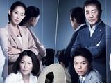 http://www.tv-asahi.co.jp/9gakari/