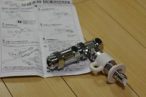 IMGP6014.JPG