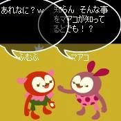 2007y10m14d_010511526.jpg