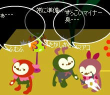 2007y10m20d_010444156.jpg