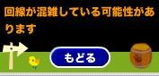 2007y12m08d_015017855.jpg