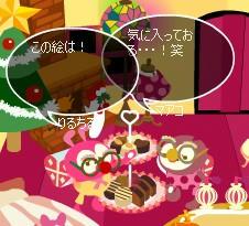 2007y12m09d_025725365.jpg