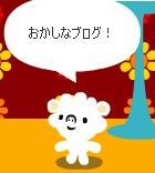 2007y12m09d_030140602.jpg
