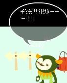 2008y01m05d_005007835.jpg