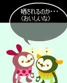 2008y01m05d_010044851.jpg