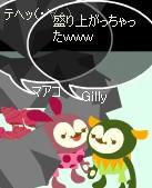 2008y01m05d_012627539.jpg