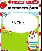 2008y07m01d_092738792.jpg