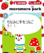 2008y07m01d_091630281.jpg