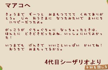 2008y07m01d_111614702.jpg